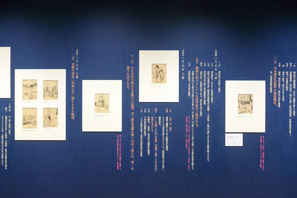年譜の出来事とその時を表す挿絵を並べて展示