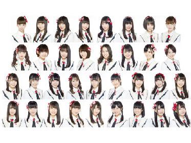 NGT48の1期生・佐藤杏樹がグループ卒業を発表