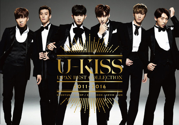 U-KISS「U-KISS JAPAN BEST COLLECTION 2011-2016」4枚組豪華盤ジャケット