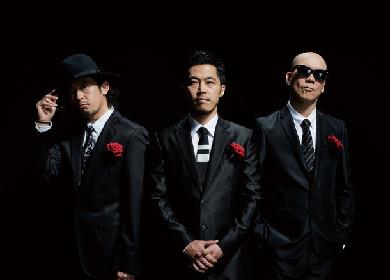 RHYMESTER、入江悠と作り上げた「サイタマノラッパー」OP曲配信リリース