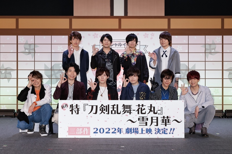 ▲後列左より)田丸さん、 古川さん、斉藤さん、高梨さん 前列左より)濱さん、新垣さん、 増田さん、市来さん、佐藤さん、石川さん