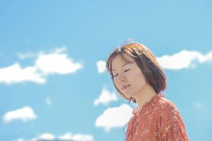 半﨑美子 上京から20年、積み重ねてきた音楽活動と人々との出会いが導いた物語
