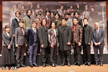 中川晃教「今回も16歳から演じます」と照れ笑い 日本発オリジナルミュージカル『チェーザレ』製作発表