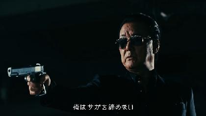 アニメ『ゾンビランドサガ』映画化が決定 白竜 VS 村井國夫による血しぶき舞うPV『ゾンビなき戦い 佐賀復讐篇』も公開に