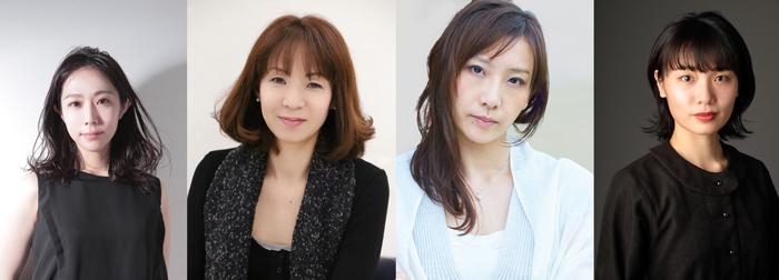 (左から)笠松はる、保坂知寿、大空ゆうひ、磯田美絵