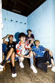 BLUE ENCOUNT、新曲「SUMMER DIVE」を8月4日に配信限定リリース 同時にMVの公開も