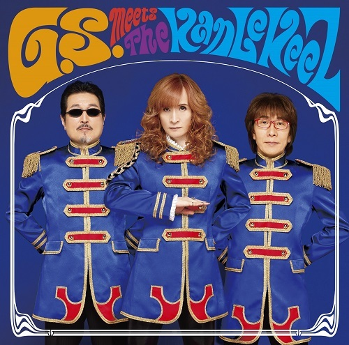 The KanLeKeeZ『G.S. meets The KanLeKeeZ』初回盤B