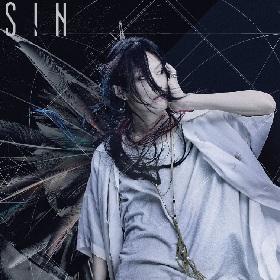 S!N、自身最大規模の全国ツアー『S!N LIVE TOUR 2017 『人心供犠』』開催決定