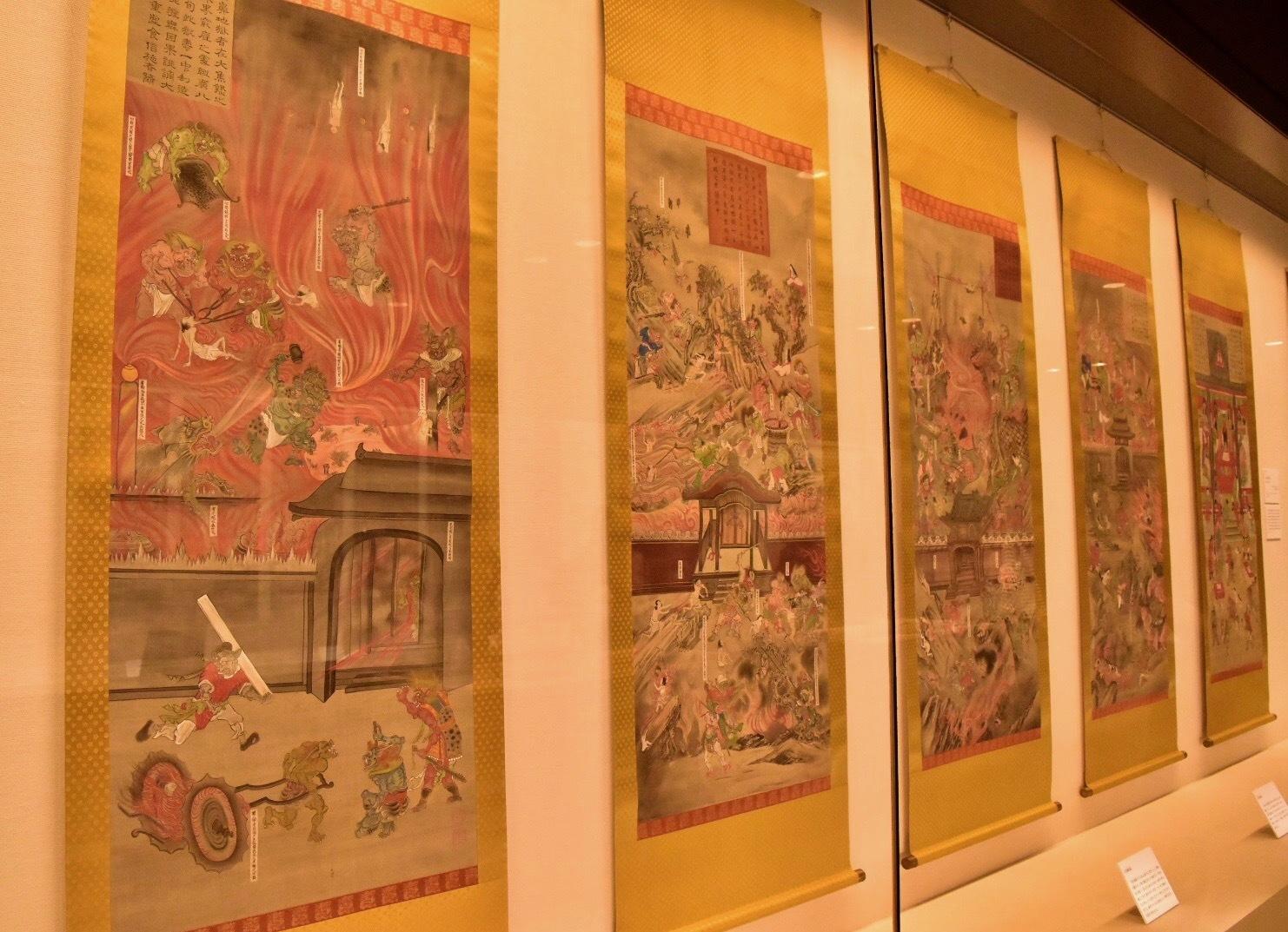 六道絵(文政本) 江戸時代・文政六年(1823)滋賀・聖衆来迎寺