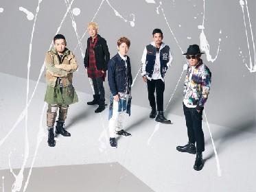 FLOW新アルバムはHISASHI、TeddyLoid、NAOTOら参加の強力盤