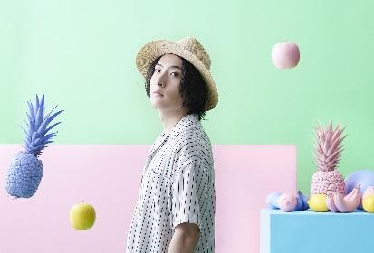 ビッケブランカ 劇場公開アニメ『詩季織々』主題歌含む2ndシングルを8月に発売