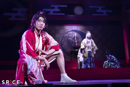 血気ほとばしるスペクタクル活劇! 矢崎広、元木聖也ら出演、舞台『GOZEN -狂乱の剣-』ゲネプロレポート