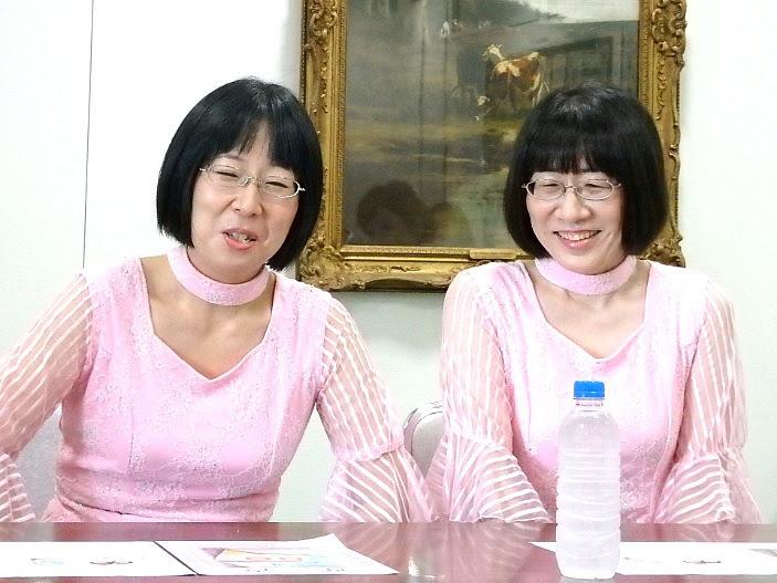 左から、木村美穂(妹役)、渡辺江里子(姉役)