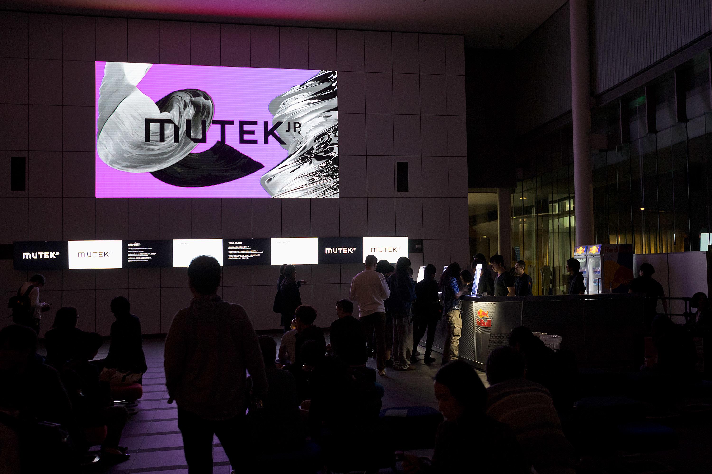 会場1階のラウンジスペース ©MUTEK.JP / Ryu Kasai
