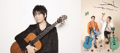 DEPAPEKO(押尾コータロー×DEPAPEPE)、J-POPカバーアルバムを9月にリリース決定 東名阪クアトロツアーの開催も発表に
