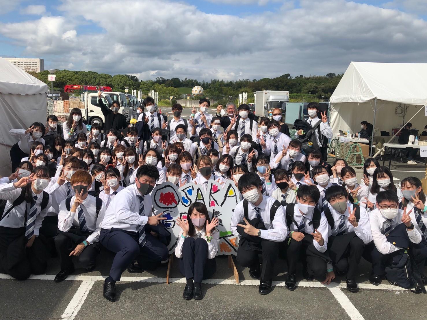 関西大学応援団吹奏楽部 『OSAKA GENKI PARK』での集合写真