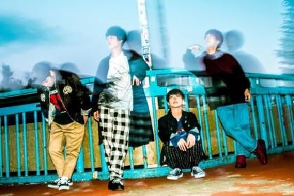 04 Limited Sazabys 佐久間由衣、坂東龍汰出演の「キリンレモンのうた」MV「She」篇が公開