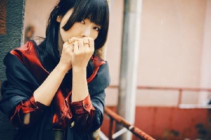 aiko 増田貴久、池田エライザら出演ドラマ『古見さんは、コミュ症です。』の主題歌を担当