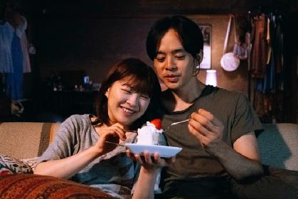 池松壮亮×伊藤沙莉W主演、松居大悟監督の映画『ちょっと思い出しただけ』が2022年公開へ 主題歌はクリープハイプ