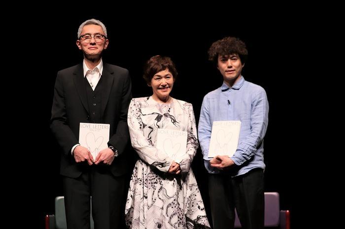 (左から)松重豊、大竹しのぶ、藤田俊太郎
