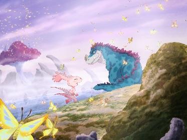 アニメ映画『さよなら、ティラノ』誰もが怖れる肉食恐竜の主人公【ティラノ】は、心優しく嘘のつけない正直者!?