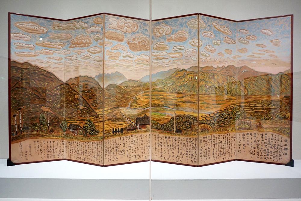 《天工礼讃》1946年(昭和21年) 長野県信濃美術館蔵