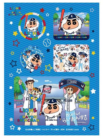 ライオンズ×クレヨンしんちゃんコラボA6ステッカーシール(税込み800円)