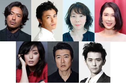 森田剛自身をイメージして作られた新作公演『空ばかり見ていた』の上演が2019年に決定 作・演出は岩松了