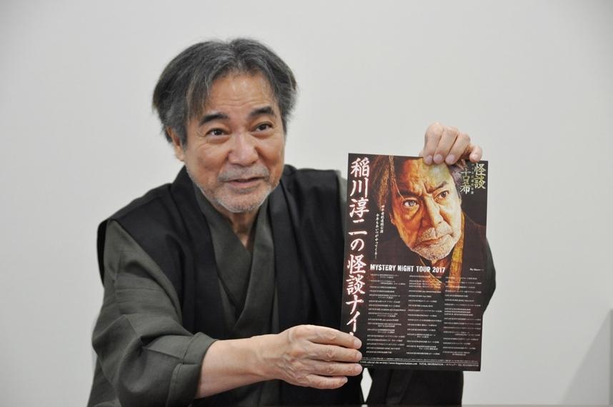 今回のツアーの宣材は、野生動物の絵画で知られるキムラケイが二年の歳月をかけて描いた肖像画を使用。 [撮影]吉永美和子