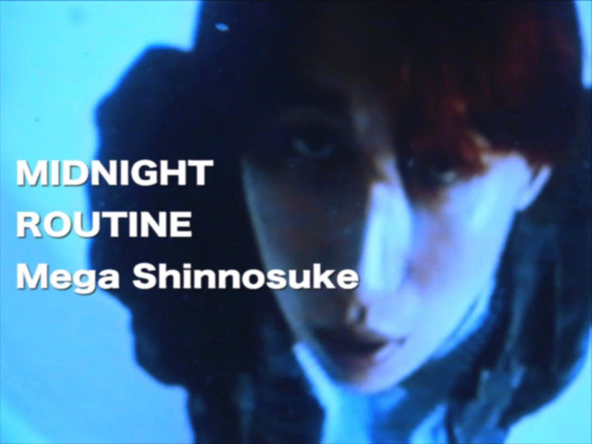 Mega Shinnosuke