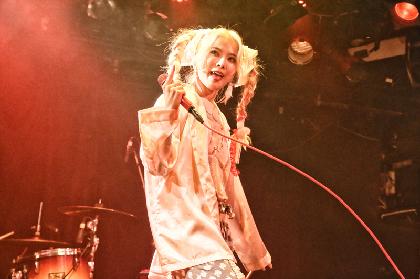 北出菜奈、9年振りとなるソロワンマンライブを開催「私はまだ生きています(笑)」