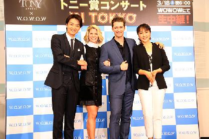 ケリー・オハラ&マシュー・モリソンの歌声に、井上芳雄「ブロードウェイの風が吹き抜けるよう」『トニー賞コンサートin TOKYO』会見