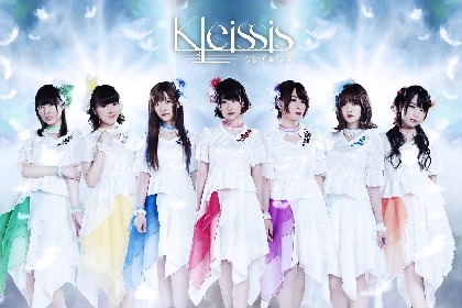Kleissis、主催イベント『Kleissis Resonance ~with 温泉むすめ~』の開催が決定