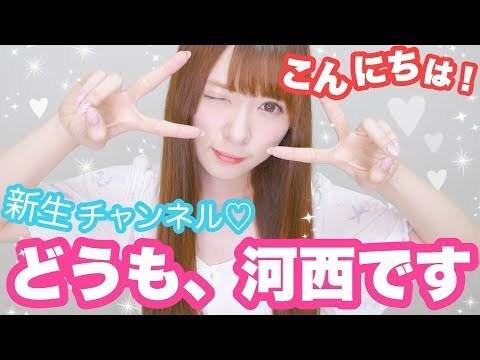動画「はじめまして!!!!自称新人YouTuberです!!」