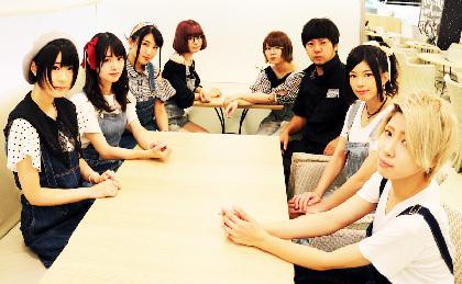 ELLEGARDEN・高田雄一、アイドルグループ・EGR{えぐる}をガチプロデュース