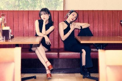 """大塚 愛×あっこゴリラ、愛の形を""""ハンバーグ""""で表現したコラボ曲「あいびき」MVと最新ビジュアル公開"""