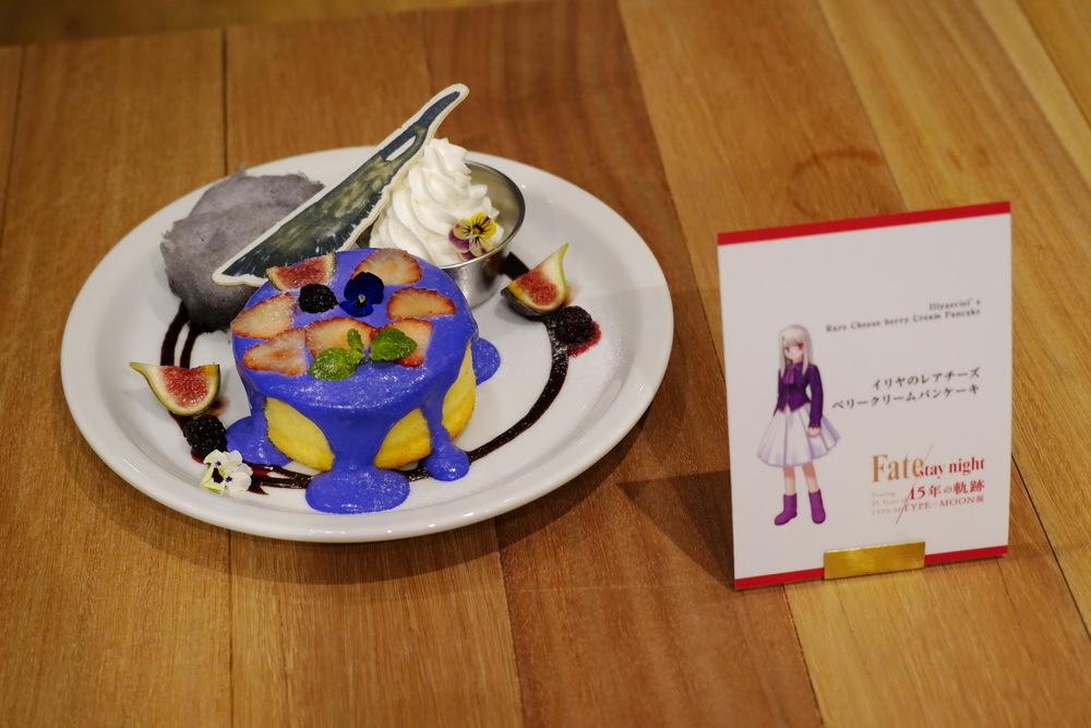 イリヤのレアチーズベリークリームパンケーキ 1,280円(税抜)撮影:斉藤直樹