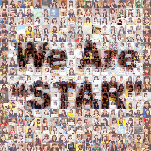 "STARDUST PLANET「We Are ""STAR""」配信ジャケット"