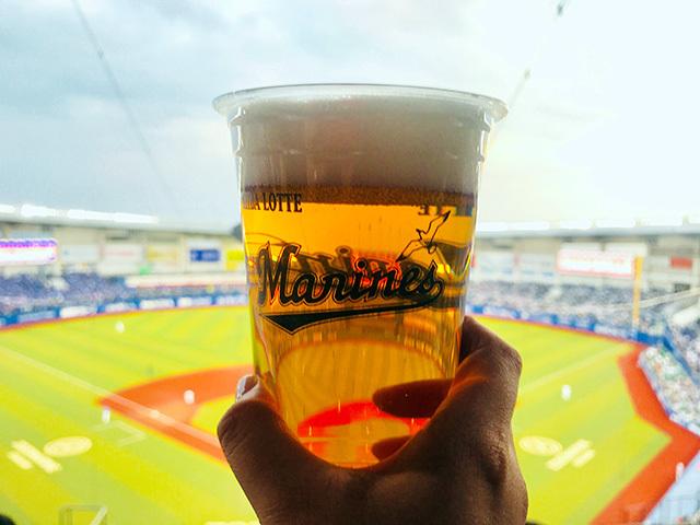 『チケット・ビール半額デー』で、ZOZOマリンが一気に盛り上がる!
