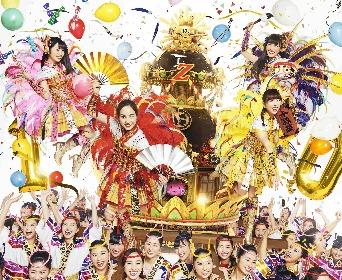 """ももクロ、""""お祭り騒ぎ""""な新アーティスト写真&ベストアルバムのタイトル公開"""