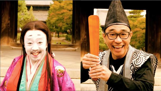 レキシ「SHIKIBU」ミュージックビデオのワンシーン。