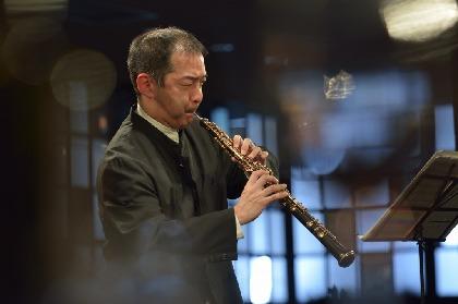 知られざるオーボエの魅力を届けたい~オーボエ奏者・渡辺克也が情熱あふれる演奏を披露