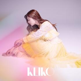 元KalafinaのKEIKO、つんく♂氏書き下ろし作品の配信シングルを3月に発売