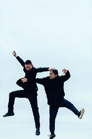 島地保武&環ROYがコラボレーション、ダンスとラップの新作舞台『ありか』