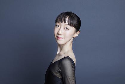 新国立劇場バレエ団、米沢唯にインタビュー~入団から10年、『マノン』の経験を糧に、さらに前へ