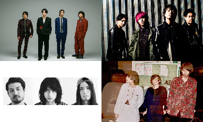 Ivy to Fraudulent Game、Hakubiら4組が出演、音楽ライブイベント『GLICO LIVE NEXT』今年は無観客で開催決定