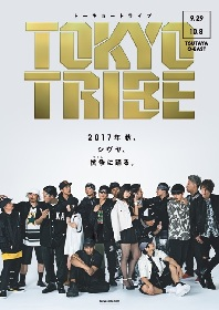 KEN THE 390がオリジナルラップを披露! 舞台『TOKYO TRIBE』のPVが公開に