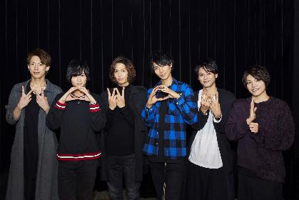 MANKAI STAGE『A3!』~AUTUMN & WINTER 2019~ 大千秋楽を生中継 特別なキャストインタビューも実施