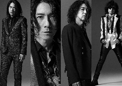 THE YELLOW MONKEY 新曲「Stars」をJ-WAVEでラジオ初解禁