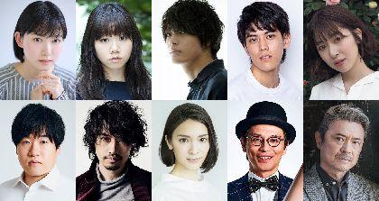 押井守氏が原案の実写映画『ビューティフル ドリーマー』の劇場公開が決定 本広克行監督、主演・小川紗良らがコメント